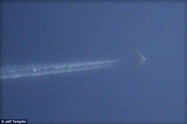 Таинственный летающий объект