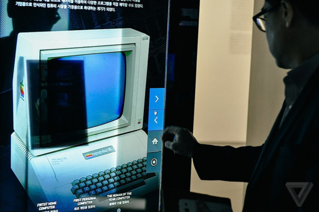 Apple II as the first home computer