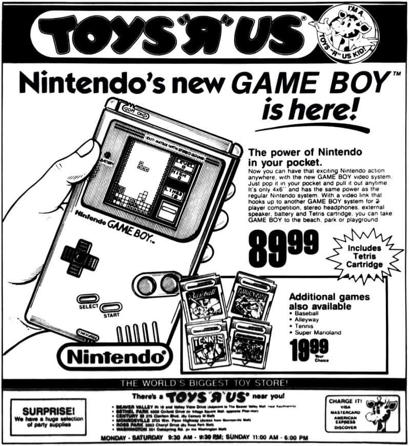 Рекламный принт консоли в газете