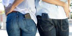 Смартфон в заднем кармане брюк