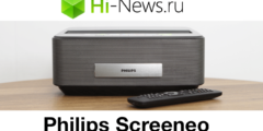 Philips Screeneo PNG