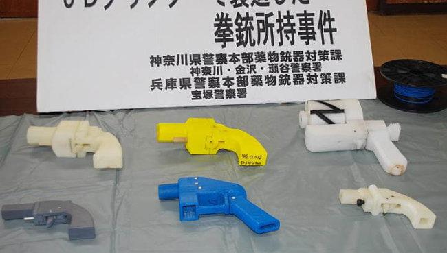 3D-напечатанное оружие