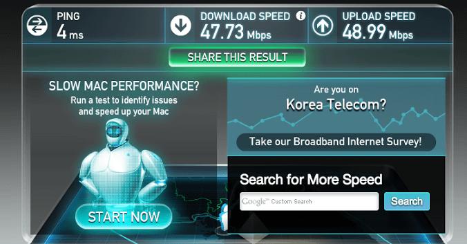 Интернет в Корее