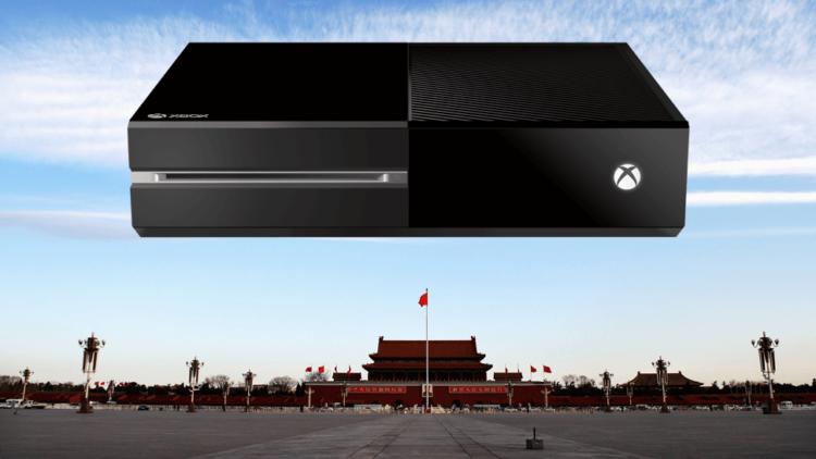 Была опубликована цена на Xbox One для китайского рынка
