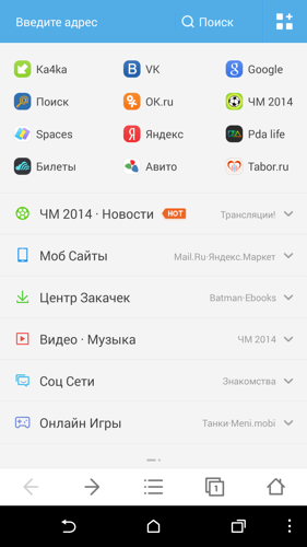 UC Browser 19