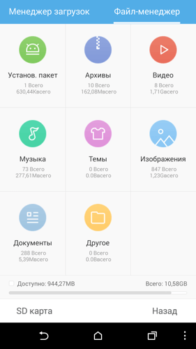 UC Browser 7