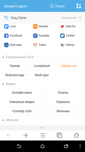 UC Browser 9
