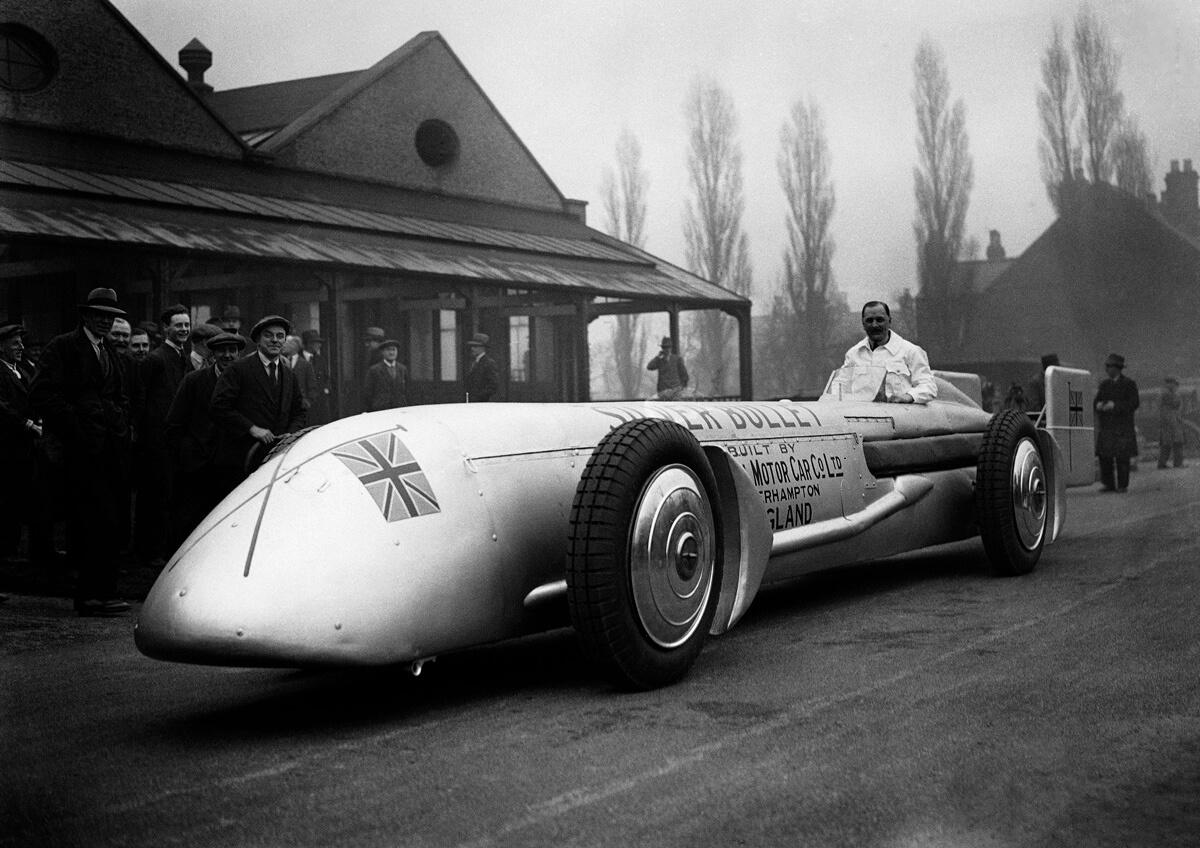 Silver Bullet Racing Car