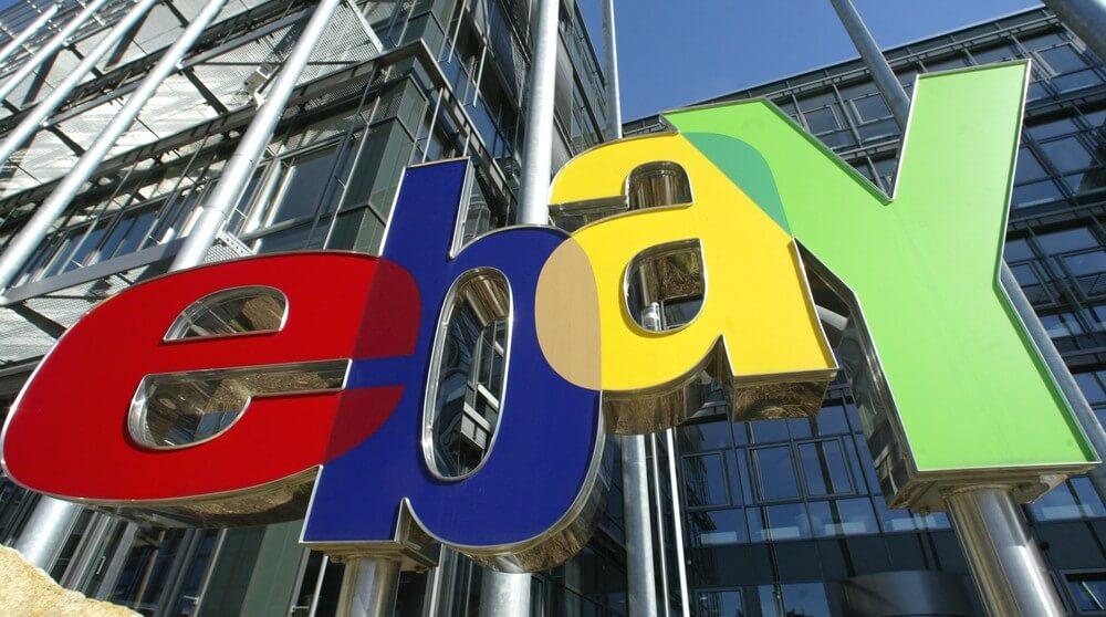 Компания eBay запустит совместный проект с Почтой России