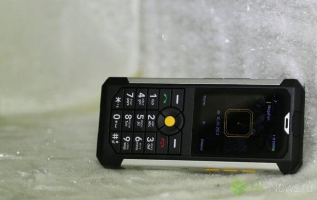 Caterpillar CAT B100 PHONE18