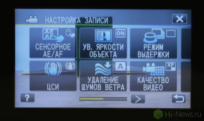 JVC 08 first screen