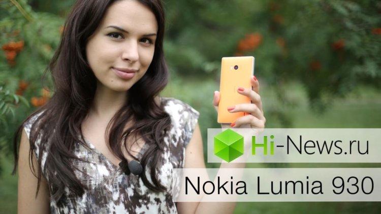 Lumia 930 01