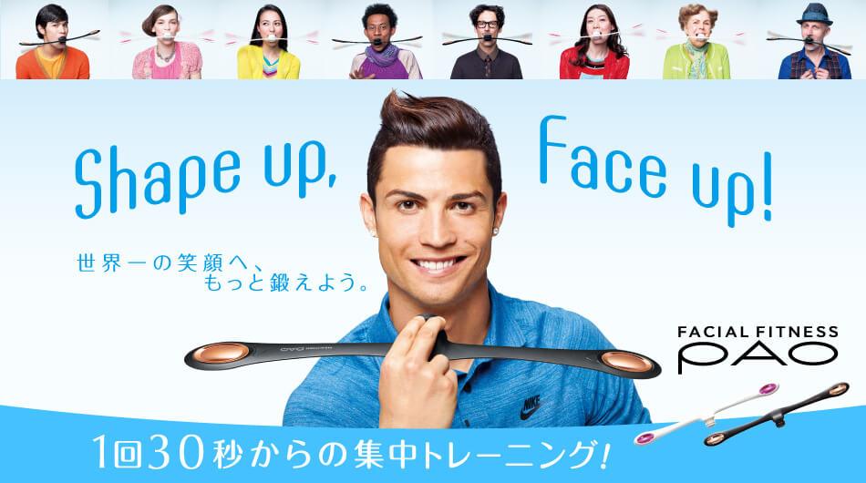 Японцы разработали тренажёр для прокачки лицевых мышц