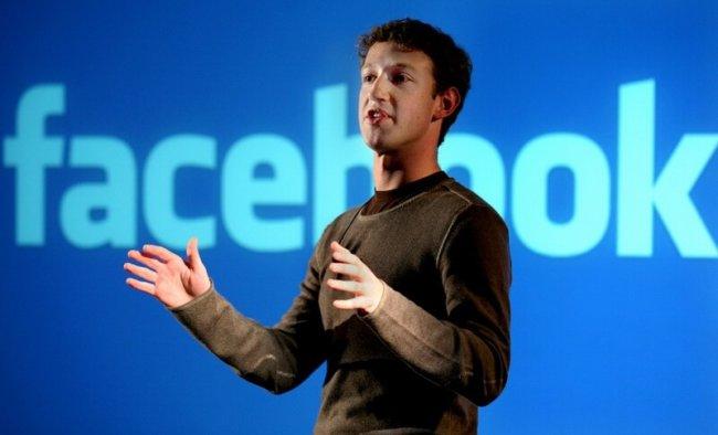 Более 20 000 европейцев подали в суд на социальную сеть Facebook