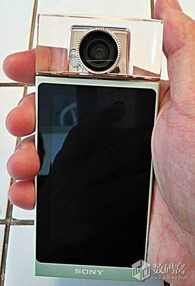 Sony планирует выпустить селфи-смартфон, похожий на флакон духов