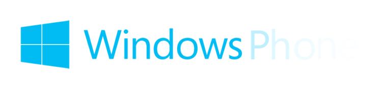 Microsoft откажется от Nokia и Windows Phone