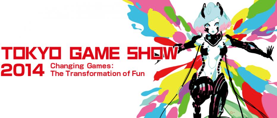 Новости с японской игровой выставки Tokyo Game Show 2014