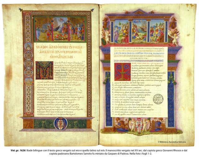 Оцифрованная двуязычная версия «Илиады» (на греческом и латинских языках)