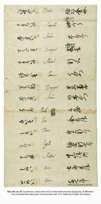 Клятва, подписанная 42 христианами Кучинотсу (деревня в Японии), до своей смерти защищать миссионеров. Датирована 1613 годом