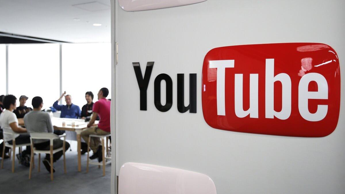 Youtube создаст музыкальный сервис