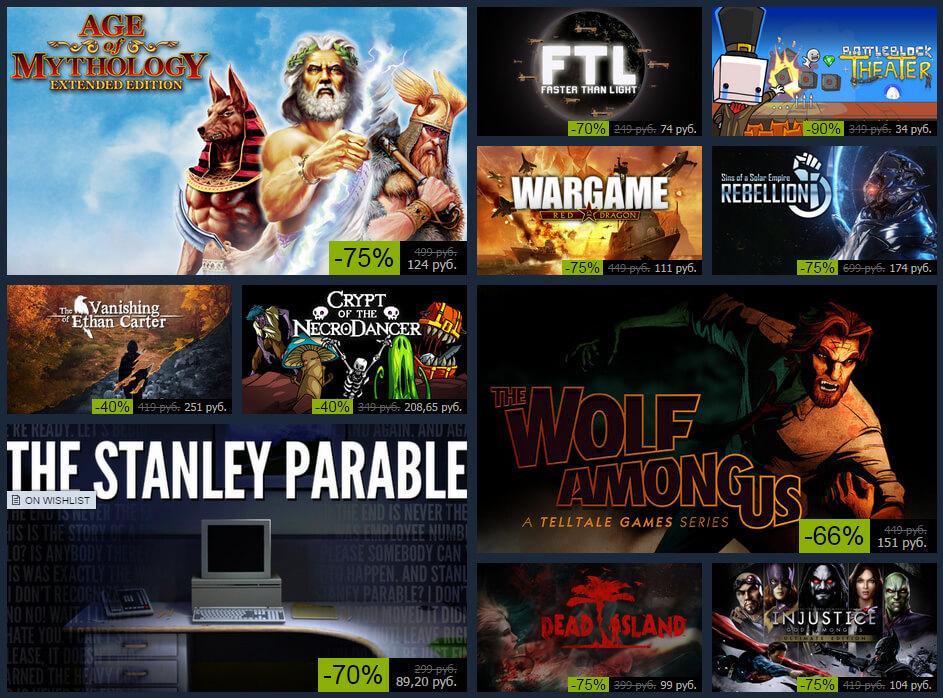 В игровом магазине Steam стартовала распродажа, приуроченная к «чёрной пятнице»