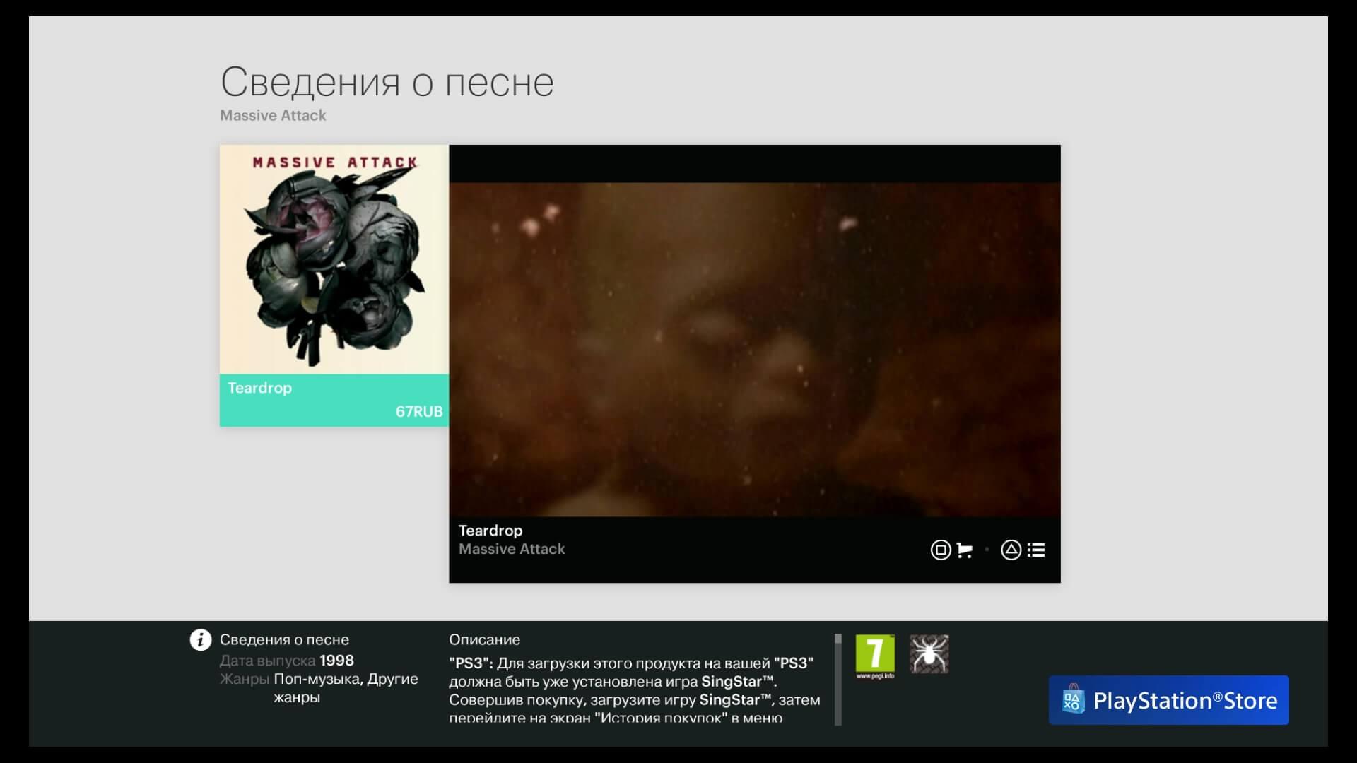 Обзор игры SingStar Короли вечеринок: шоу «Голос» на дому | Hi-News ru