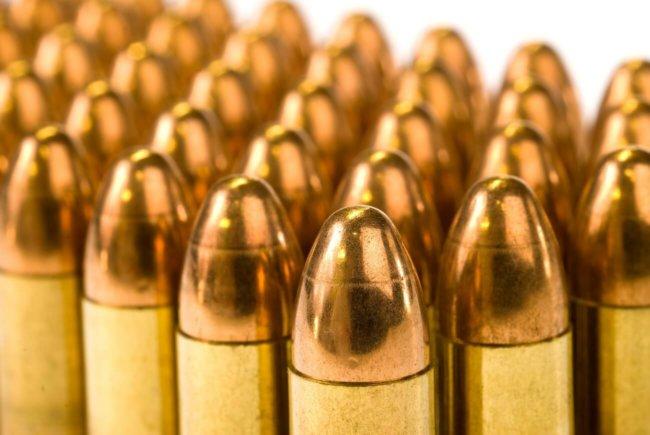 Пули для 3D пистолета