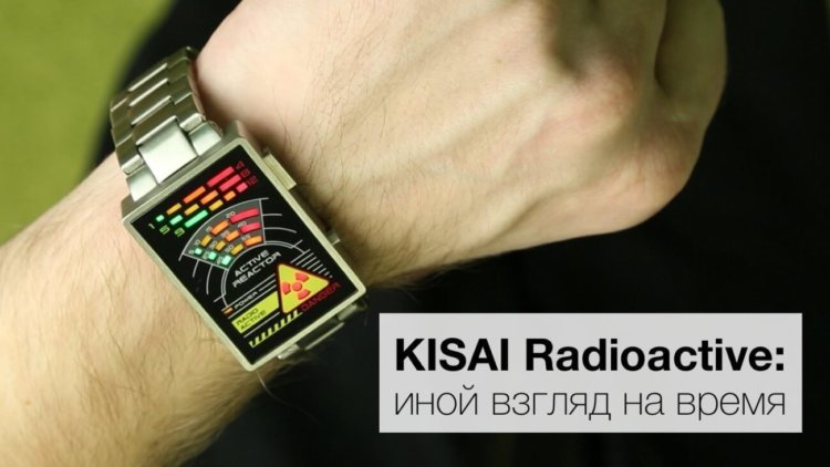 KISAI_Radioactive_01