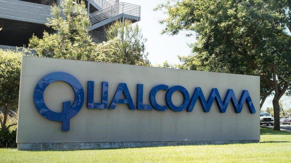 Qualcomm выходит на рынок серверов