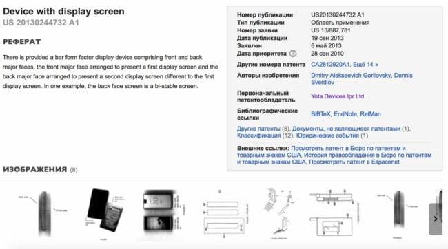 patent34