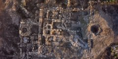 Археологи обнаружили древнюю ферму прямо в центре Израиля
