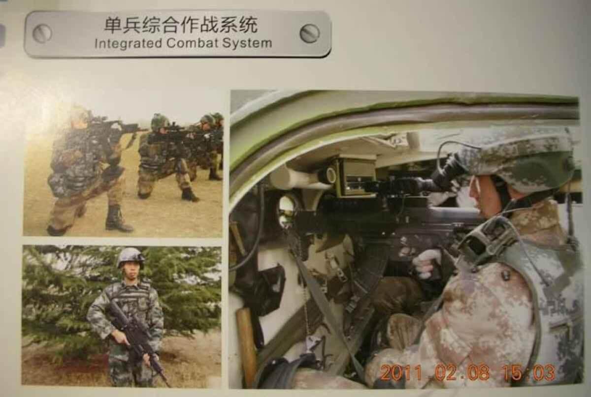 Китайские солдаты на рождество получат умный гранатомёт