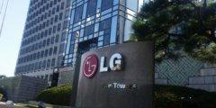 LG перейдет к созданию OLED