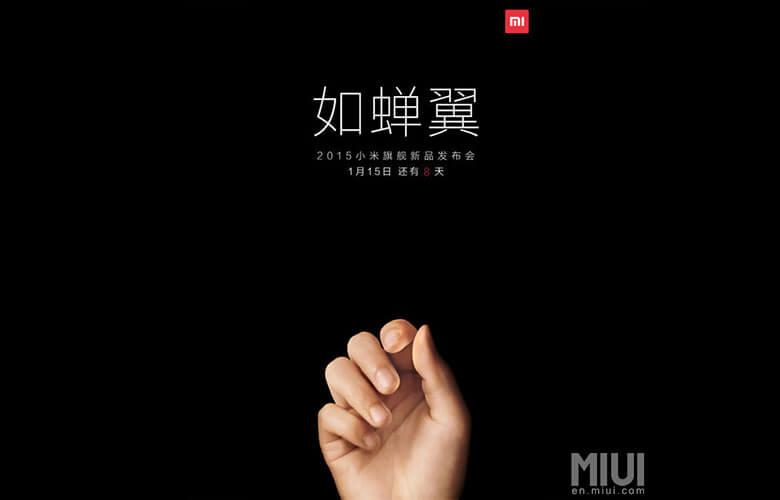 Компания Xiaomi представит свой новый ультратонкий смартфон