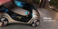 Автомобиль Apple - концепт