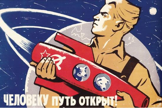 СССР и собаки