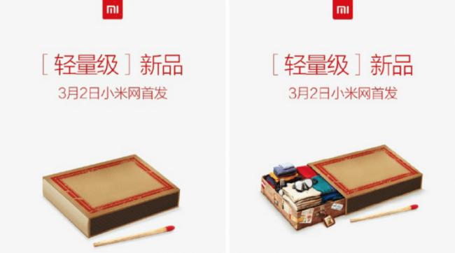 Тизер экшн-камеры Xiaomi