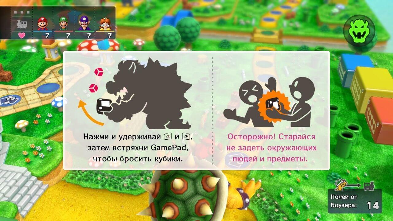 Mario Party 10 05
