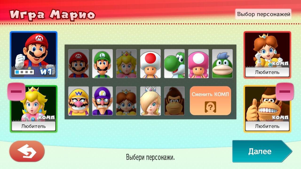 Mario Party 10 06