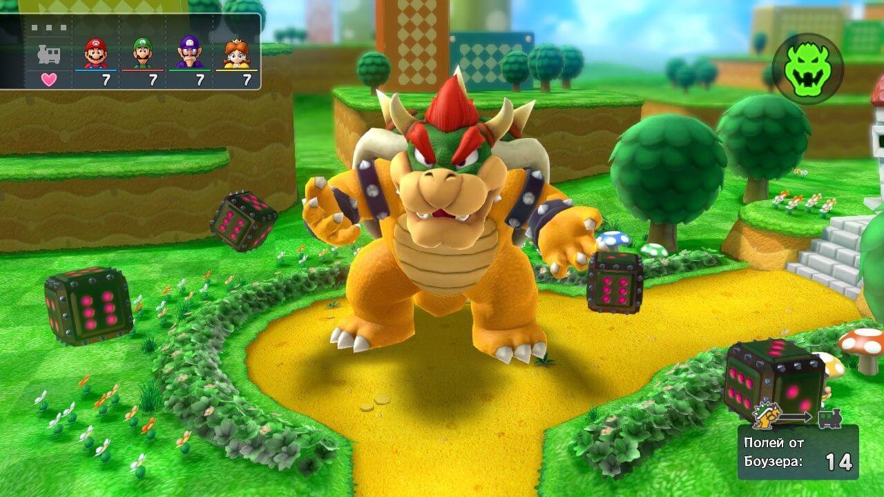 Mario Party 10 07