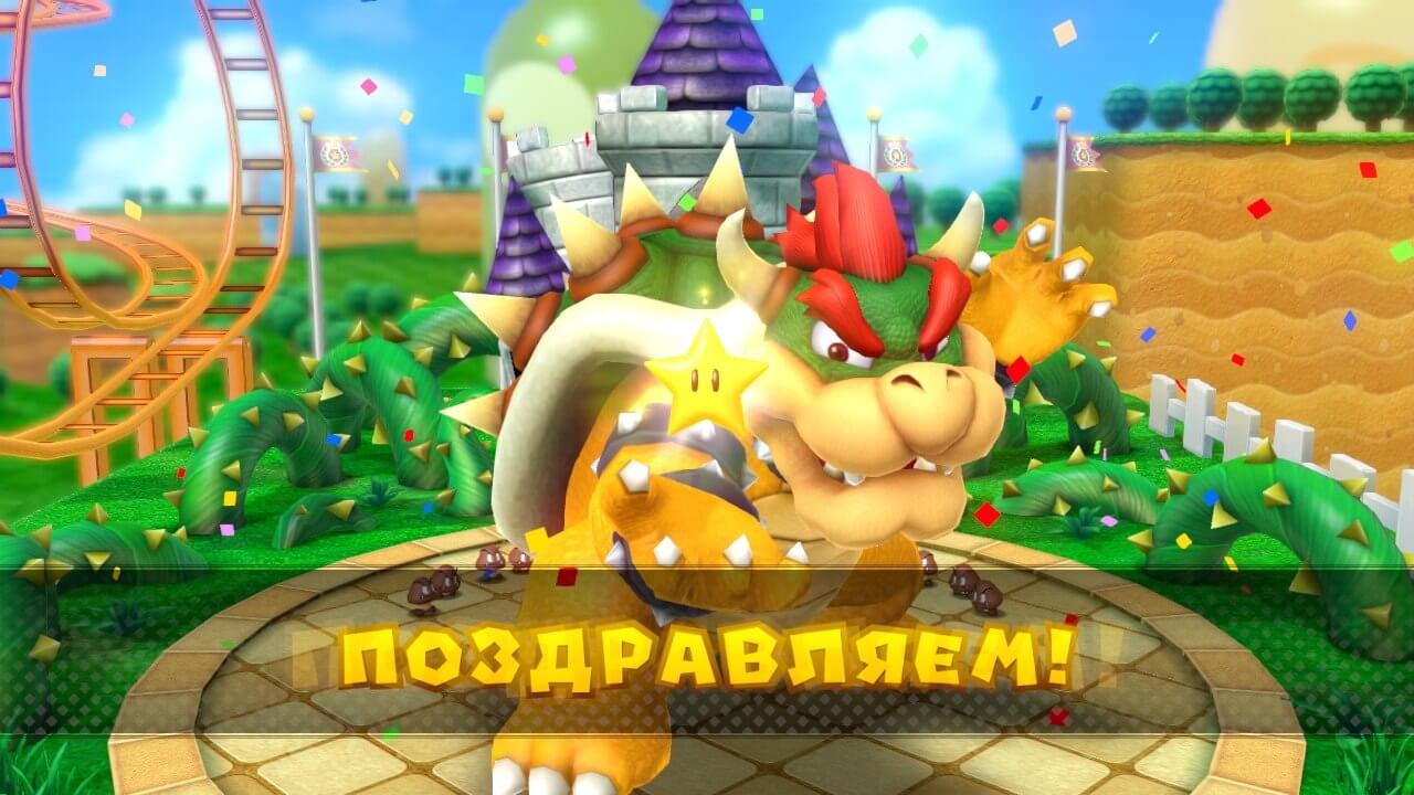 Mario Party 10 10