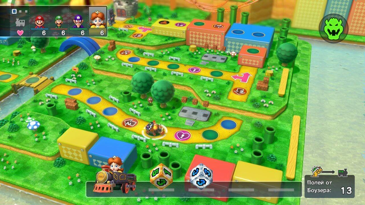 Mario Party 10 15