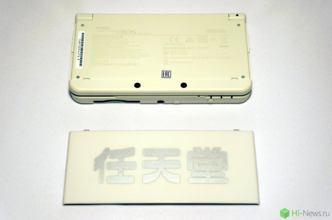 New Nintendo 3DS 03