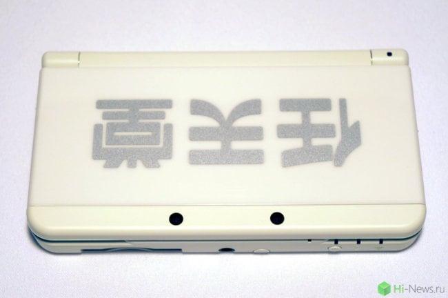 New Nintendo 3DS 04
