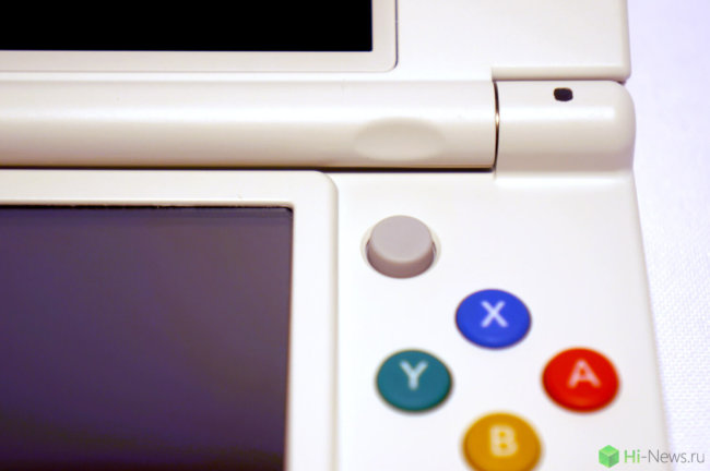 New Nintendo 3DS 13