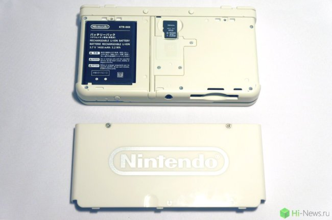 New Nintendo 3DS 21