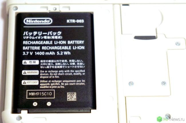 New Nintendo 3DS 22
