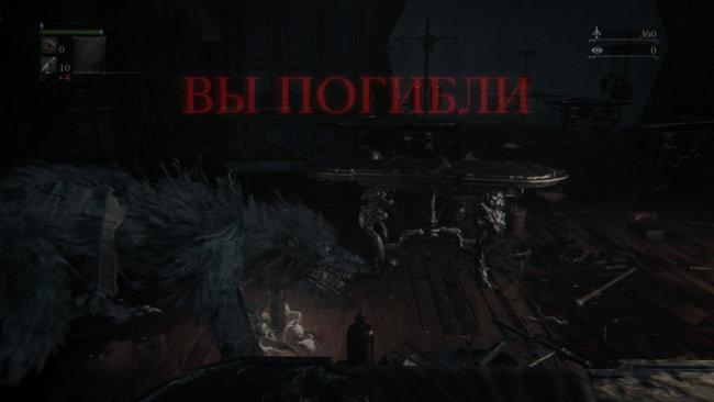 Bloodborne™_20150330225917