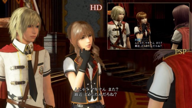 Final Fantasy Type-0 HD 03