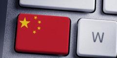 Китай потратит 182 миллиарда долларов на модернизацию интернета